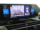 Citroen C4 PureTech 130 Shine EAT8 Automaatti. Sis. talvirenkaat!, vm. 2021, 1 tkm (4 / 7)
